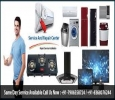 Whirlpool Refrigerator Service Center in Ahmedabad 790655872