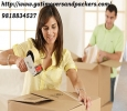 Gati Packers and movers in Mohali