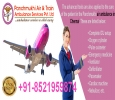 Get an Emergency Panchmukhi Air Ambulance Service in Chennai