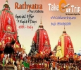 tours and travel services in odisha