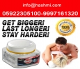 Enlarge Your Penis with Mughal-e-Azam Cream