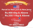 This Christmas, get exciting offers on International courier
