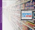 Craft Retail Billing Software