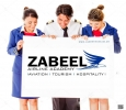 Air hostess Courses in Kochi | Airport Management Courses in