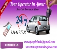 Ajmer Tours, Ajmer Tour Packages, Taxi Services In Ajmer,