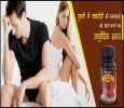 Best Sex Medicine | Ayurvedic Tablet For Sex Power � Horse F
