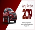 Year End Car Discount Offers on Maruti Suzuki Car in New Deh