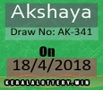 Lottery Result of Kerala Lottery Today-Akshaya AK-341 Draw o