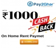 Online House Rent Payment