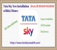 Tata Sky DTH Services Chennai|Contact - 9043743890