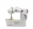 Multifunctional Sewing Machine for Home with Focus Light (Bl