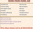 Part time/Full time Ad posting jobs in Coimbatore  to earn m