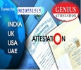 EMBASSY ATTESTATION FROM PALAKKAD