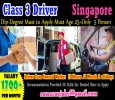 Wanted Class 3 Driver In SIngapore
