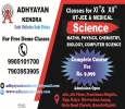 FOUNDATION (SCIENCE +ENGLISH +SST+ MATHS)OFFLINE IXth By Adh