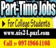 Part time Job Work from home Home Based Job SMS sending Job