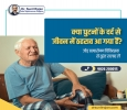 Doctor for knee pain in Indore | Knee specialist in Indore