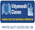 Study Material at VMC Kolkata: Scientifically Tested and Exh