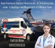 Relocate Emergency Patient by Air Ambulance Cost Bagdogra