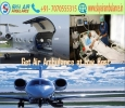 Pick the World-Level Air Ambulance Service in Raipur