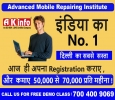 Mobile Repairing Course in Krishnanagar