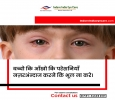 Best Cataract surgeon in Indore | Doctor for Lasik surgery