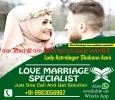 Lady Astrologer Love Marriage problem specialist +91-9983056