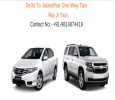 Delhi to Jalandhar One Way Taxi