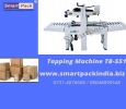 Taping Machine For Carton Boxes In Hyderabad