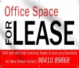 Office Space for Rental in Chennai