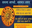 Black Magic Specialist Astrologer +91-7023515920