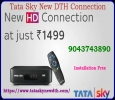 Tata Sky New DTH Connection |Contact – 9043743890
