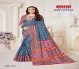 Best Patola Printed Pattern Traditional Saree wholesaler