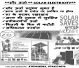 Solar Panels at lowest rate by Choisi Solar