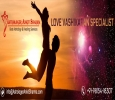 Delight love life by Love Astrology & Vashikaran Services!