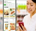 Japan uses e-tags to check food wastage at grocery stores