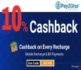 Cashback on rent payment