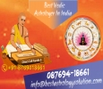 World Best Astrologer in India