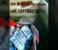 GET RICH,+27780171131 HOW 2 JOIN ILLUMINATI SOCIETY IN UGAND