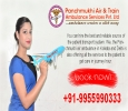 Contact for Emergency Air Ambulance Services in Delhi