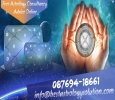 Free Astrology Consultancy Advice Online In India