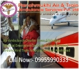Emergency Air and Train Ambulance Service in Allahabad – Pan