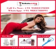 Online health care store in Mumbai 9883788091