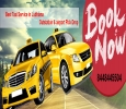 Taxi Service In Ludhiana Book Now 8448445504