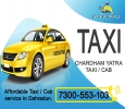 Taxi Service | Car Rental Service in Dehradun