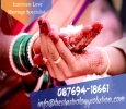 Inter-cast Love Marriage Specialist In India