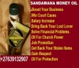 USA SANADAWANA OIL TO BOOST BUSINESS(+27837790722 MARRIAGE