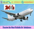 Pick an Advanced Air Ambulance Service in Bhubaneswar