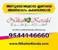 Muslim Matrimony for Kerala | Register Free & Find Matches‎|