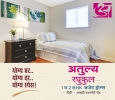 2 BHK Apartments in Alandi Road, Pune